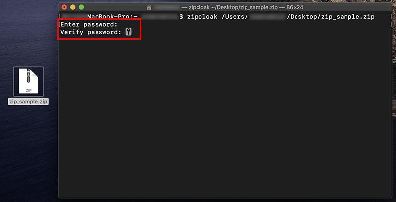 zipcloakコマンドでパスワードを設定