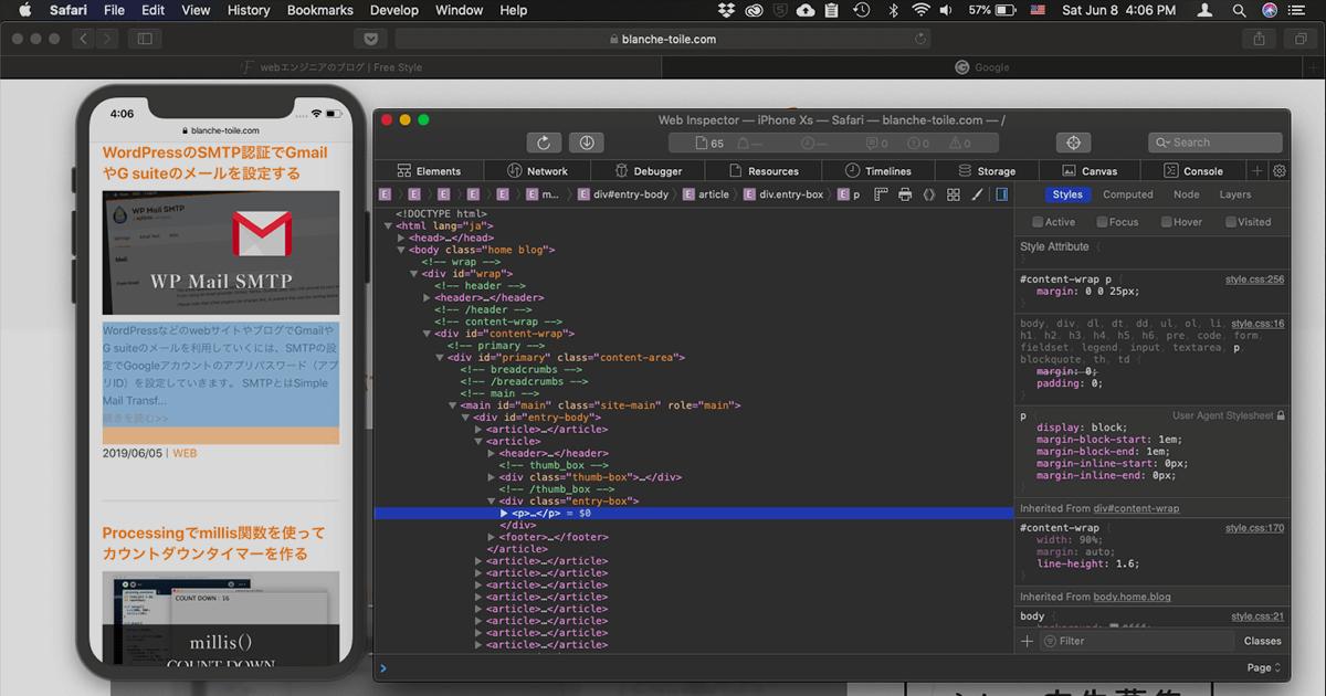 SafariのデベロッパーツールとiOS SimulatorでWebサイトやアプリをデバッグ