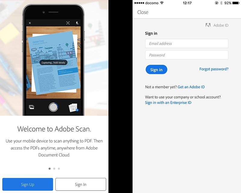Adobe Scanの簡単な使い方 02
