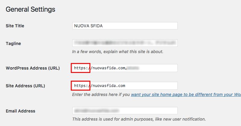 WordPressの設定からURLを変更