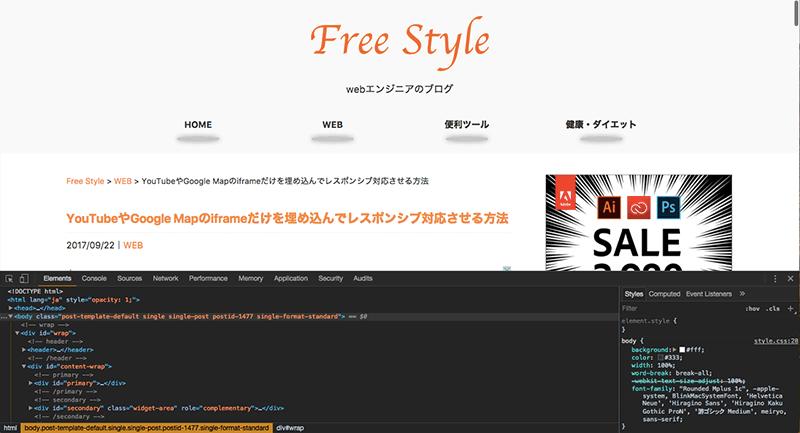 Google Chrome Developer Tools 02