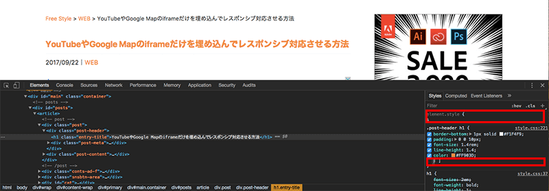 Google Chrome Developer Tools 04