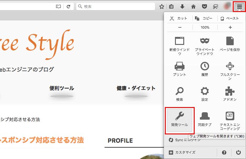Firefox Developer Tools 01