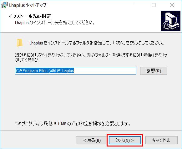 WindowsでZIPファイルにパスワードをかける方法 04