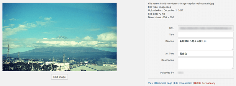 WordPressで画像にキャプション設定・表示 01