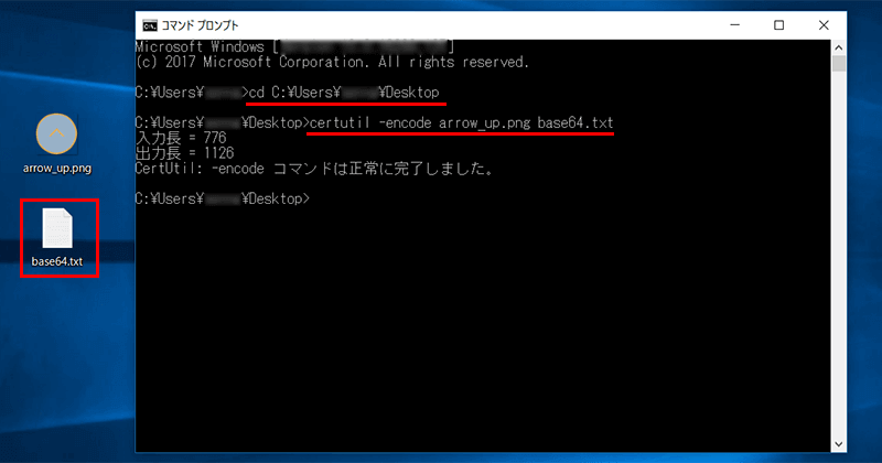 画像をBase64にエンコード(変換)08