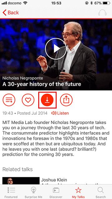 TED動画でトークを聴く02