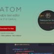 クロスプラットフォームで使えるAtomテキストエディタの導入とおすすめパッケージ