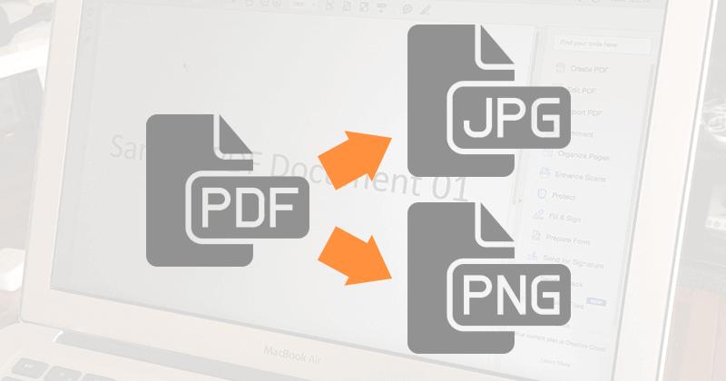 Adobe Acrobat DCやオンラインWebサービスでPDFをJPEGやPNG画像に変換