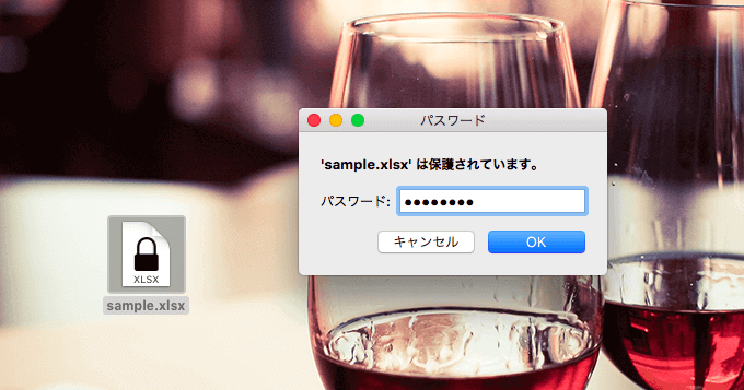 パスワード付きファイルの開き方01
