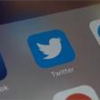 気になる投稿や情報の整理に。Twitterのブックマーク機能の使い方