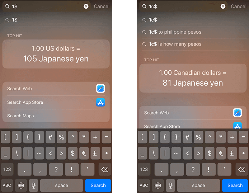iPhoneの電卓で為替レート01