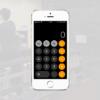 意外と使えるiPhone標準の電卓アプリの計算機能とちょっとした豆知識