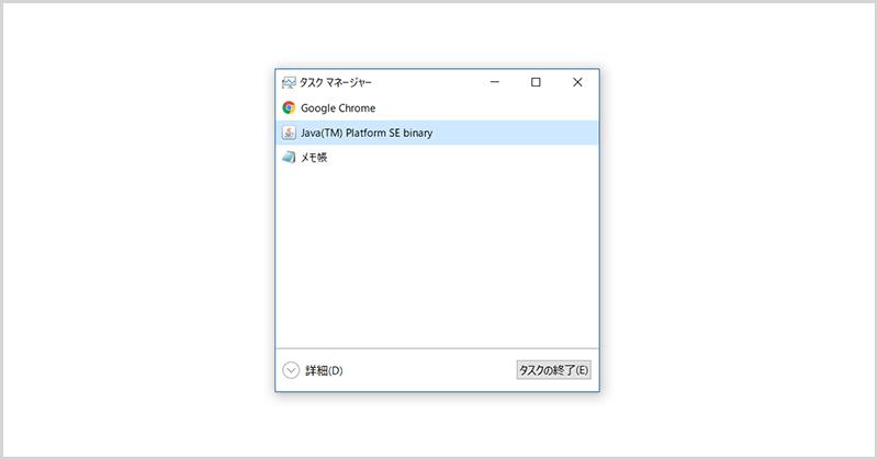 WindowsやMacでフリーズした(固まった)アプリケーションを強制終了させる方法