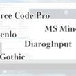 Processingのエディタでフォントを変更して日本語の文字化けに対応する