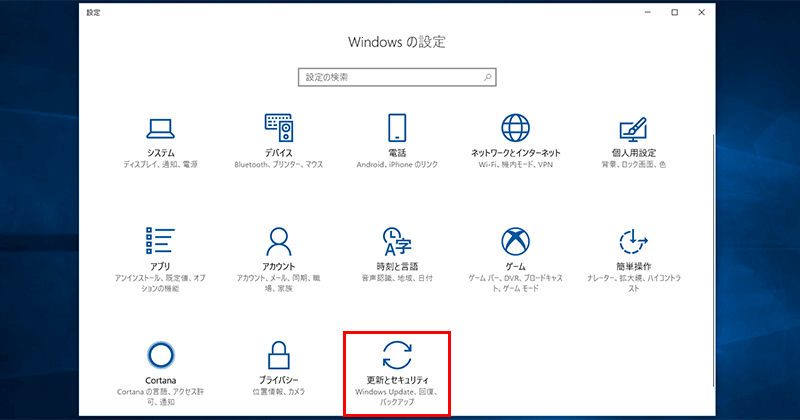 Windows Update 01