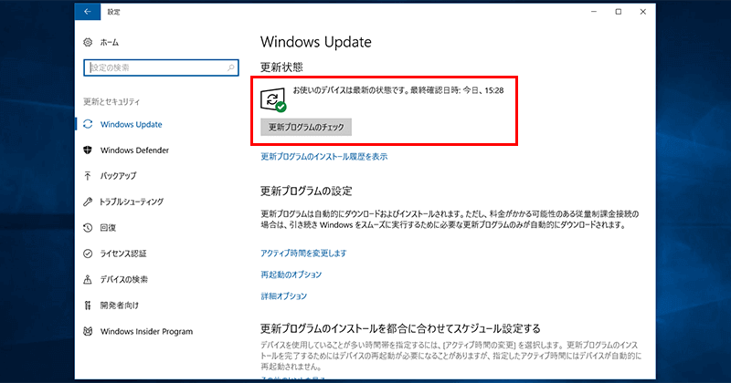 Windows Update 02
