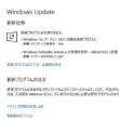 Windows 10の新機能、ファイルやWebページを近くのPCに共有できるNear Share(近接共有)