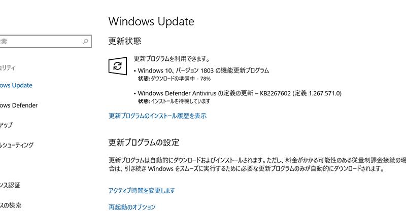 Windows 10新機能、ファイルやWebページを近くのPCに共有できるNear Share