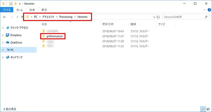 ProcessingでGIFアニメーションを作成04