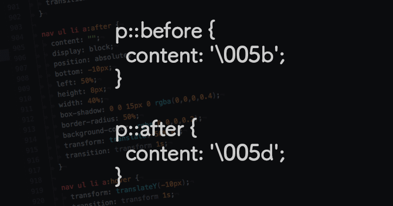 CSSのbefore、afterの疑似要素で特殊文字を使う時の注意点と扱い方