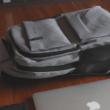 普段からパソコンを持ち運ぶ人のビジネスバッグ。リュックタイプのPCバッグ