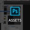 Photoshop CCの画像アセットで画像の書き出しの効率化