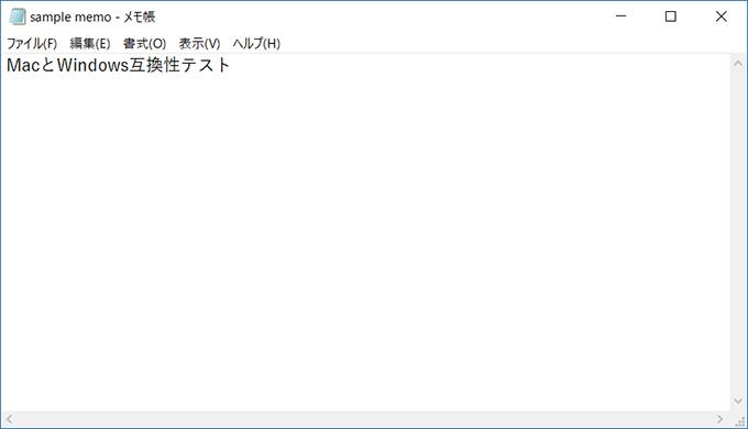 Windowsのメモ帳との互換性問題の解決01