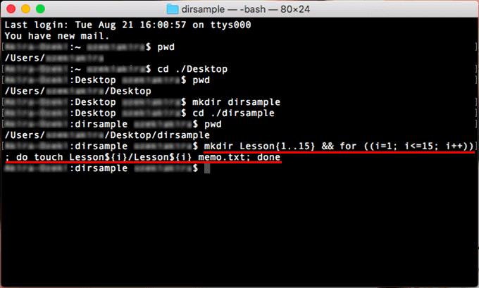 Macのコマンドで連番フォルダと各番号ファイルを作成01