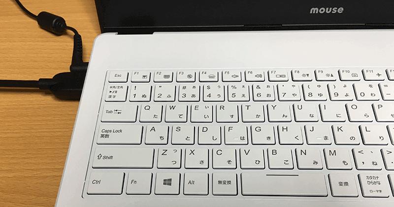 Windows PCで作業効率を上げる。外部モニターを使ったデュアルディスプレイの設定方法