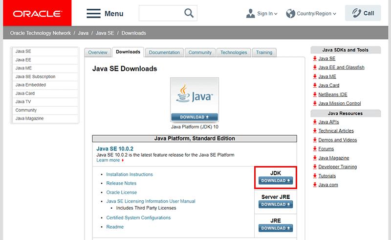 WindowsにJDKをインストール01