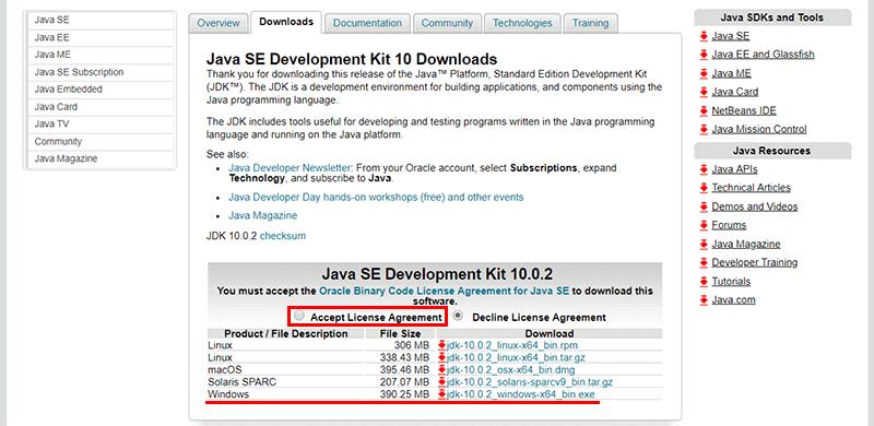 WindowsにJDKをインストール02