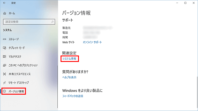 WindowsでJDKのPATHの設定01