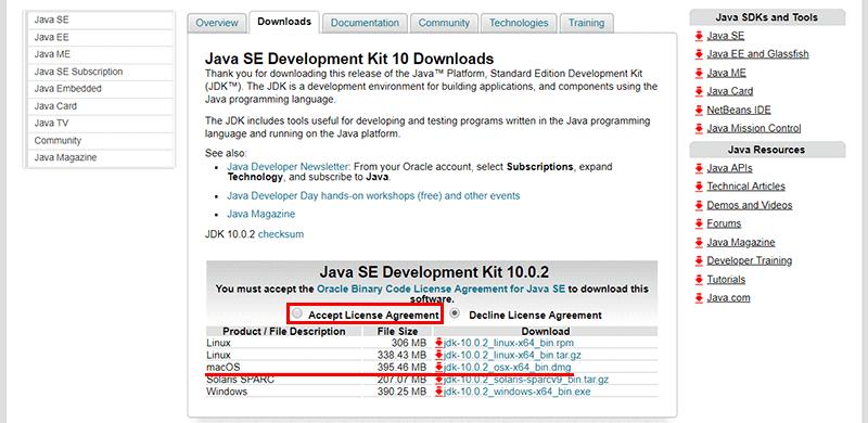 MacにJDKをインストール01