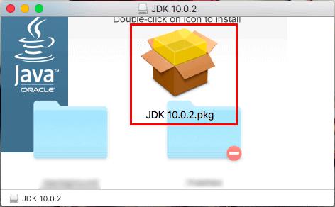 MacにJDKをインストール02