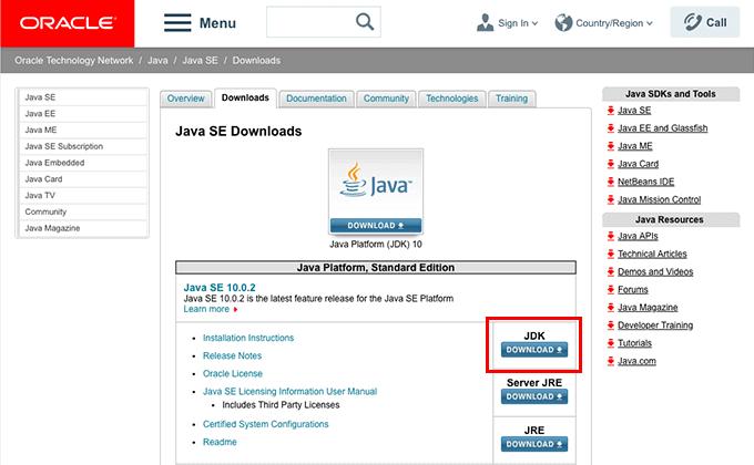 JDKのインストール01