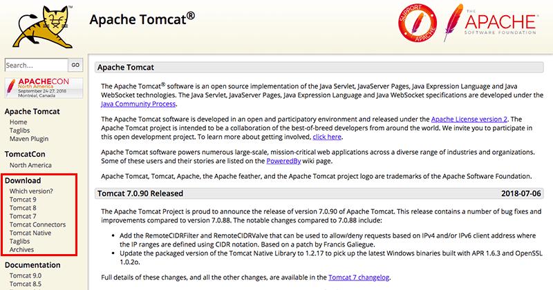 Apache Tomcatのインストール01