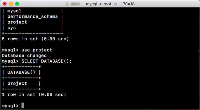MySQL 使用しているデータベースの確認