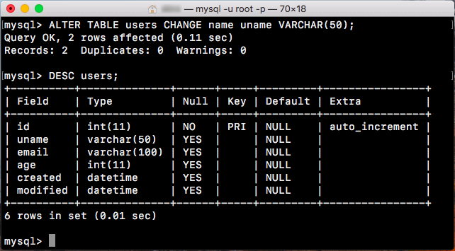 CHANGE文でテーブル内のフィールド名(カラム名)やデータ型を変更する