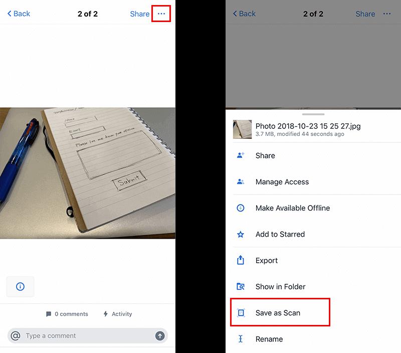 Dropboxで保存済みの画像をPDFに保存する