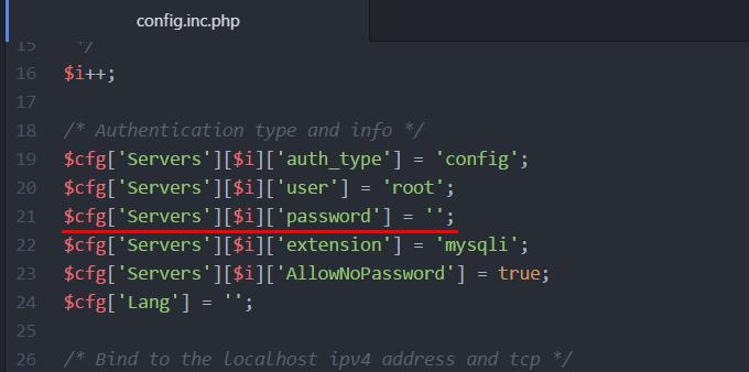 config.inc.phpで認証パスワードを編集