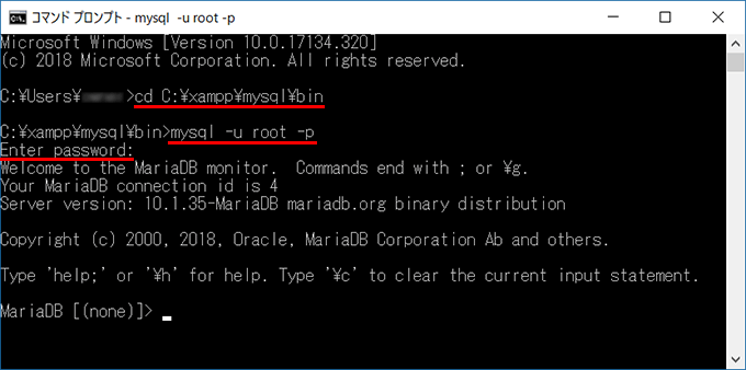 WindowsのXAMPPでrootユーザーでログイン