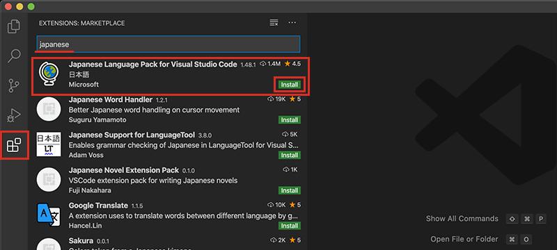 Visual Studio Codeの拡張機能