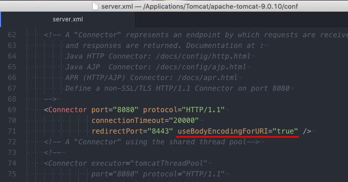 Tomcatで文字コードを調整する設定