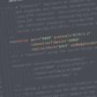 TomcatでPOSTやGETリクエストのパラメータが文字化けするときの解決方法