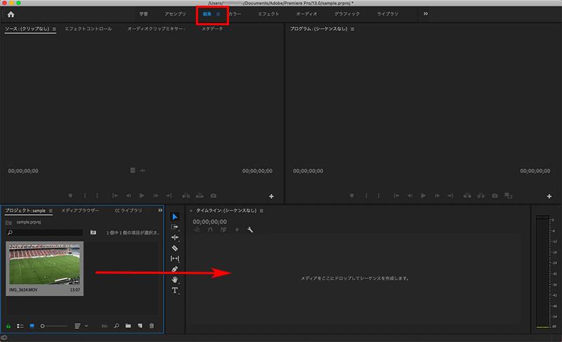 動画をアニメーションGIFで出力する02