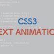 CSS3で文字やメッセージをふわっと表示させるアニメーションを実装する