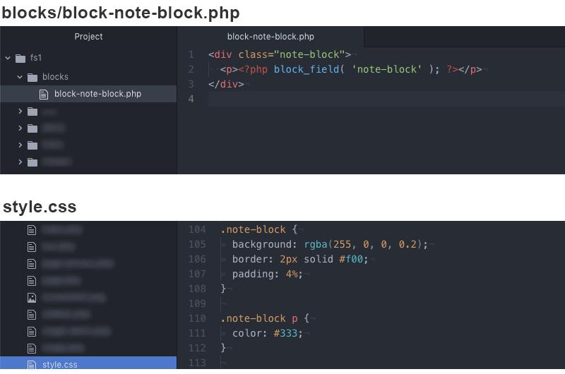 Block Labの使い方(テンプレートファイル)