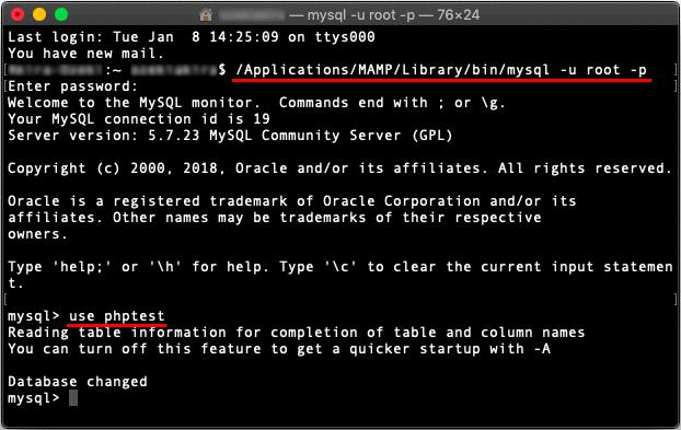 コマンド操作でMySQLモニターを起動