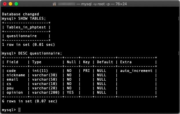 MySQL データベースのテーブル構造の確認